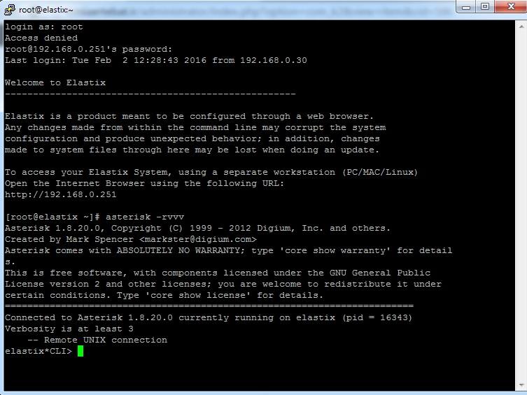 محیط لینوکس سرور voip الستیکس